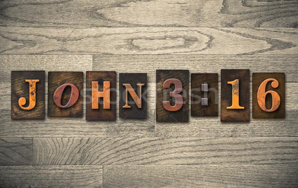Legno scritto vintage tipo legno Foto d'archivio © enterlinedesign