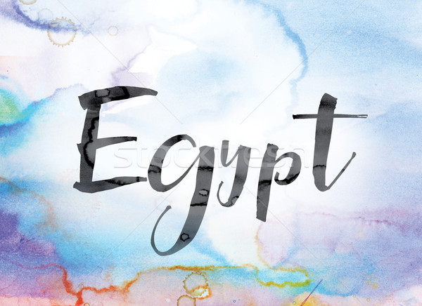 Egypt Colorful Watercolor and Ink Word Art Stock photo © enterlinedesign