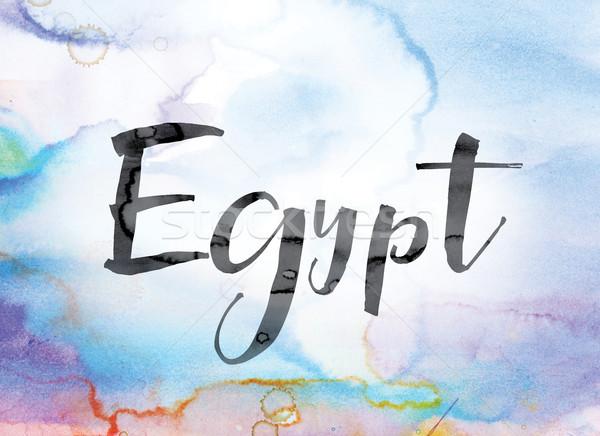 Egyiptom színes vízfesték tinta szó művészet Stock fotó © enterlinedesign
