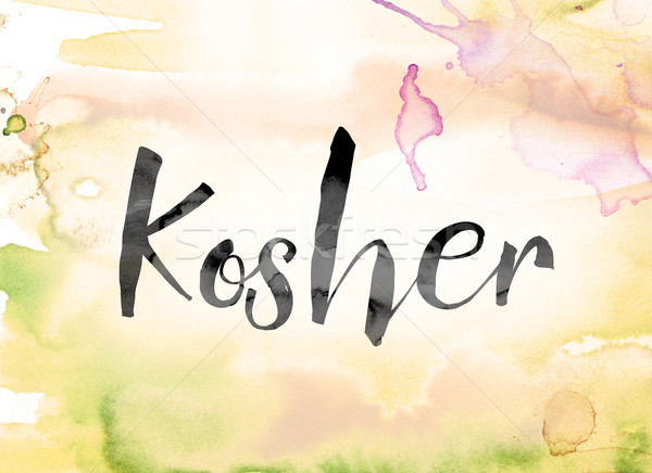 Kosher Colorful Watercolor and Ink Word Art Stock photo © enterlinedesign