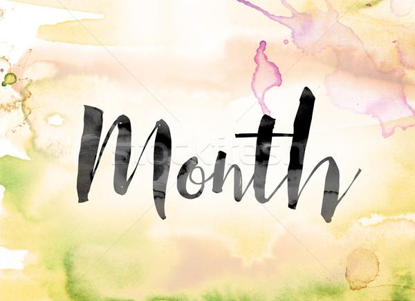 месяц красочный акварель чернила слово искусства Сток-фото © enterlinedesign