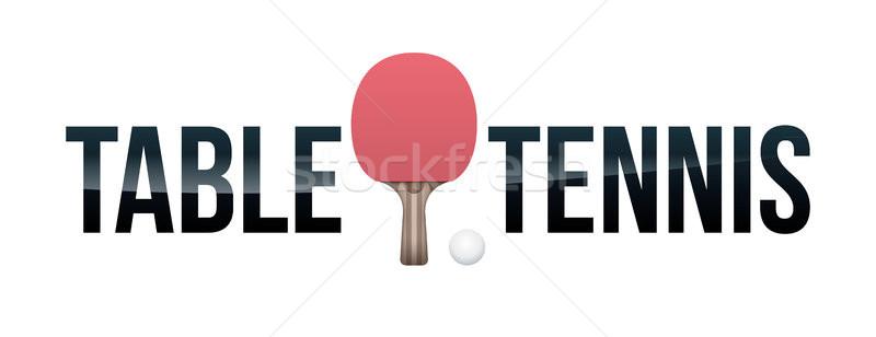 настольный теннис слово искусства иллюстрация мяча вектора Сток-фото © enterlinedesign