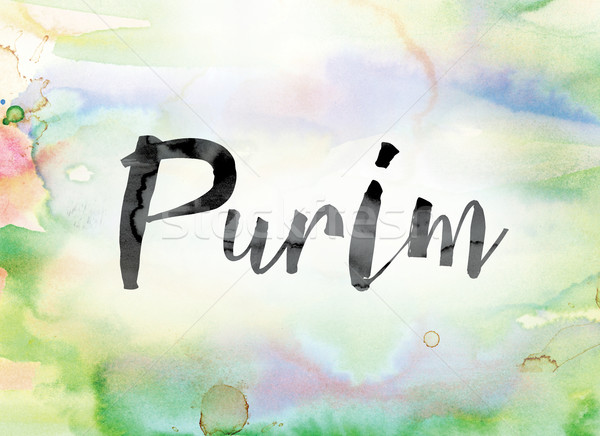 Purim Colorful Watercolor and Ink Word Art Stock photo © enterlinedesign