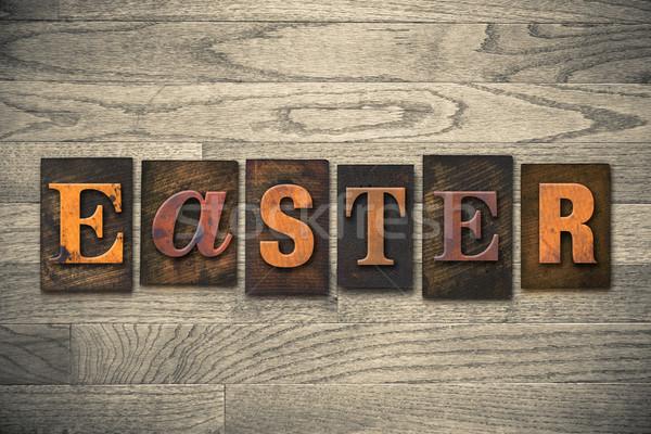 Пасху тип слово написанный Сток-фото © enterlinedesign