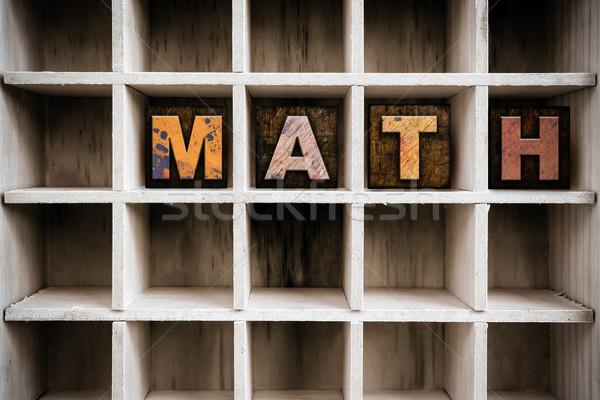 Math тип выдвижной ящик слово Сток-фото © enterlinedesign
