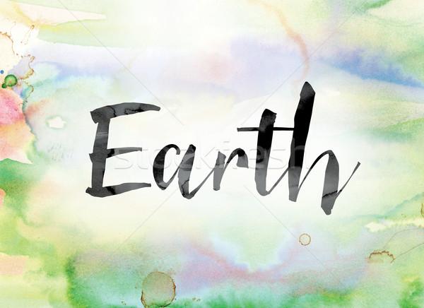 地球 カラフル 水彩画 インク 言葉 芸術 ストックフォト © enterlinedesign