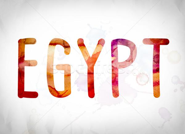 Egito aquarela palavra arte escrito branco Foto stock © enterlinedesign
