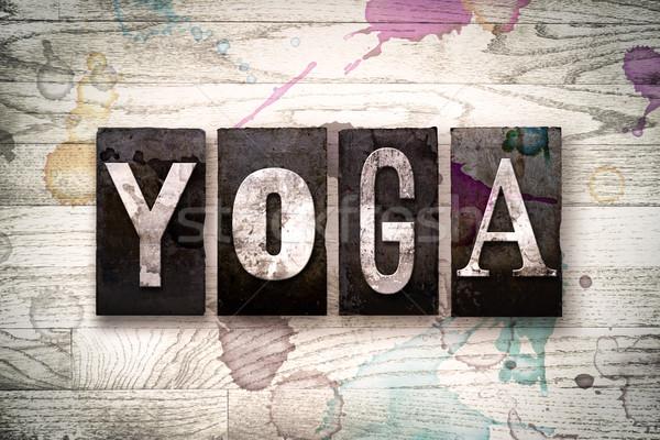 Yoga Concept Metal Letterpress Type Stock photo © enterlinedesign
