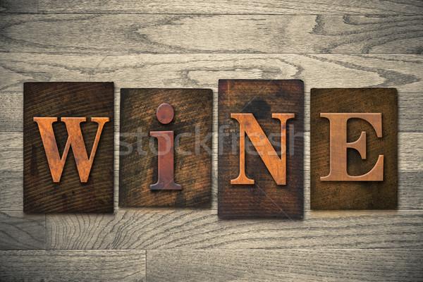 Stockfoto: Wijn · houten · type · woord · geschreven