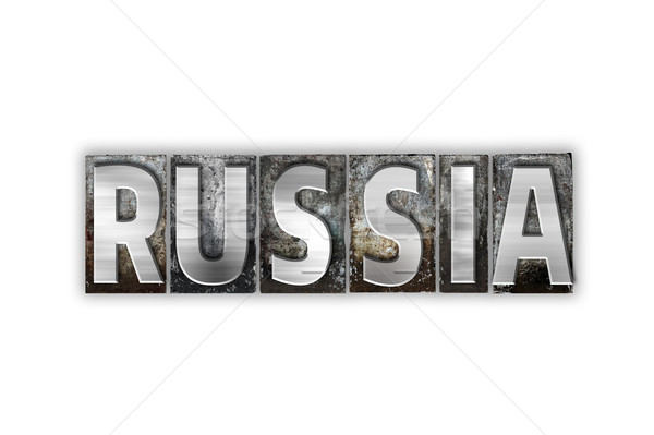 Russia Concept Isolated Metal Letterpress Type Stock photo © enterlinedesign