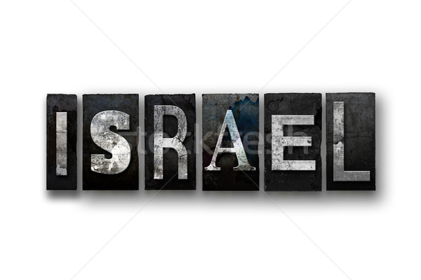 Israel Concept Isolated Letterpress Type Stock photo © enterlinedesign