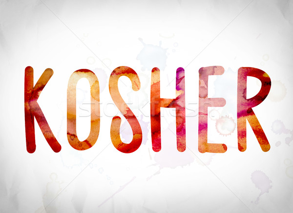 Kosher aquarela palavra arte escrito branco Foto stock © enterlinedesign
