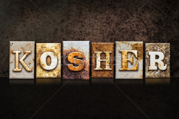 Kosher Letterpress Concept on Dark Background Stock photo © enterlinedesign