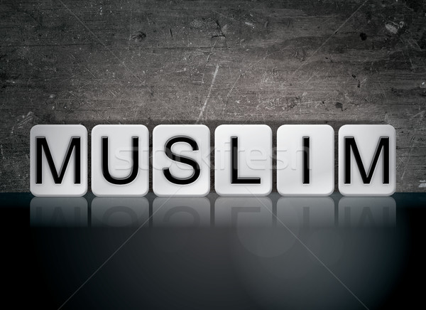 Stock photo: Muslim Concept Tiled Word