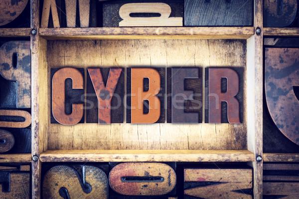 Cyber Concept Letterpress Type Stock photo © enterlinedesign