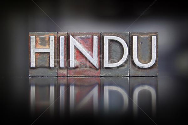 Hindu Letterpress Stock photo © enterlinedesign