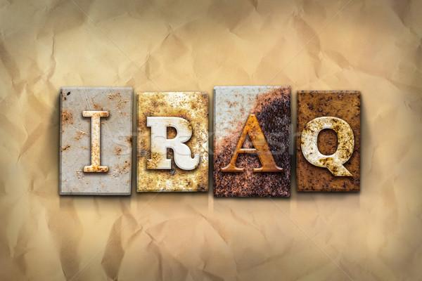 Irak metaal type woord geschreven Stockfoto © enterlinedesign