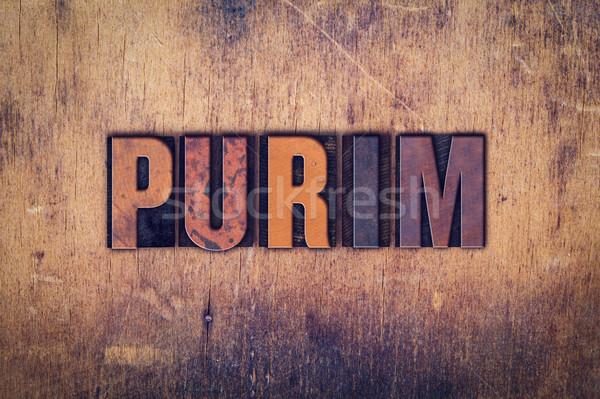 Purim Concept Wooden Letterpress Type Stock photo © enterlinedesign