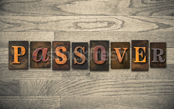 Passover Wooden Letterpress Concept Stock photo © enterlinedesign