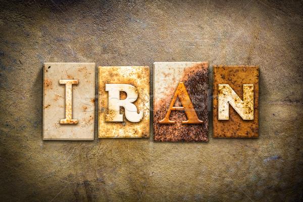 Irán magasnyomás bőr szó írott rozsdás Stock fotó © enterlinedesign