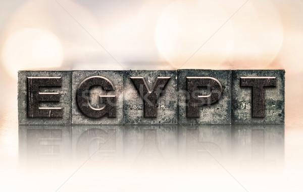 Egyiptom klasszikus magasnyomás szó írott Stock fotó © enterlinedesign