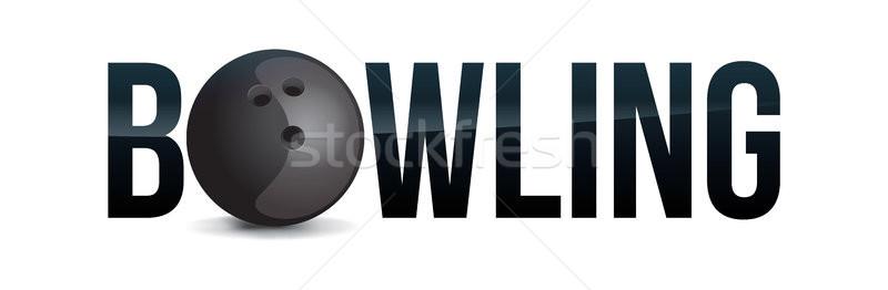 боулинг слово искусства иллюстрация Шар для боулинга белый Сток-фото © enterlinedesign
