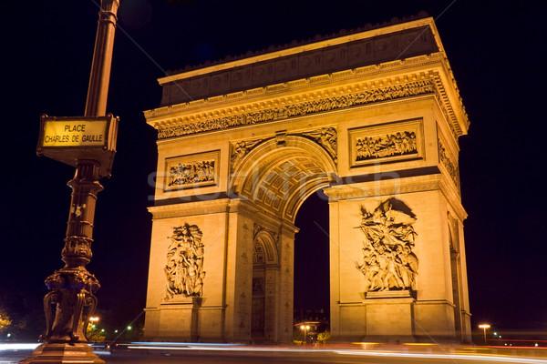 Arc de Triomphe straat plaat nacht voorgrond vierkante Stockfoto © ErickN