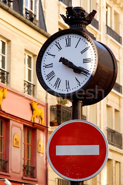 時間 パリジャン 通り クロック 交通標識 ストックフォト © ErickN