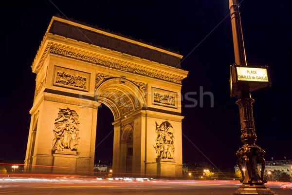 Arc de Triomphe rue plaque nuit premier plan carré Photo stock © ErickN