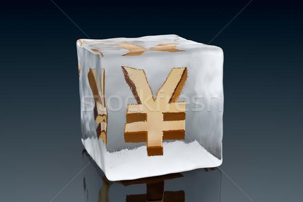 Congelés yen or symbole à l'intérieur glaçon Photo stock © ErickN