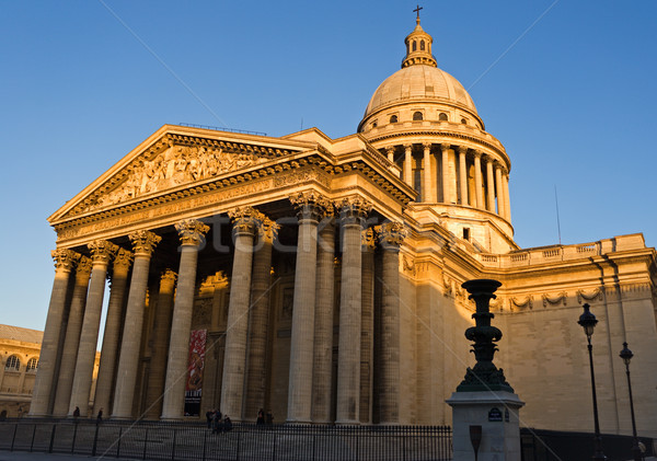 Stock photo: The Pantheon