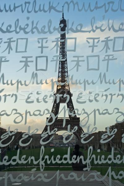 Mur paix Tour Eiffel coup accent tour Photo stock © ErickN
