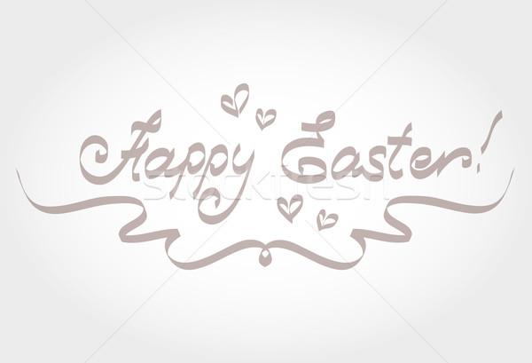 HAPPY EASTER Stock photo © ESSL