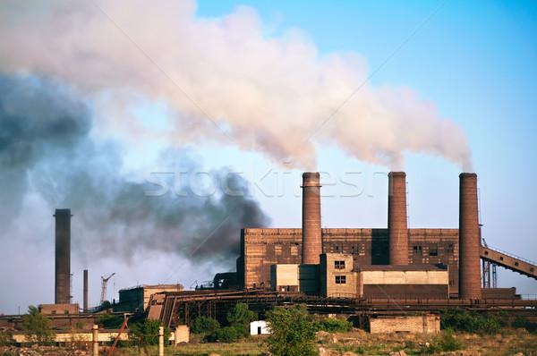Acél gyár szennyezés öreg füst környezeti Stock fotó © EvgenyBashta