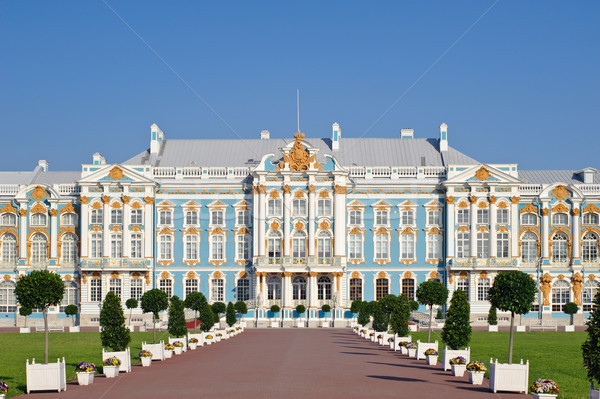 The Catherine Palace is the Baroque style, Tsarskoye Selo (Pushk Stock photo © EvgenyBashta
