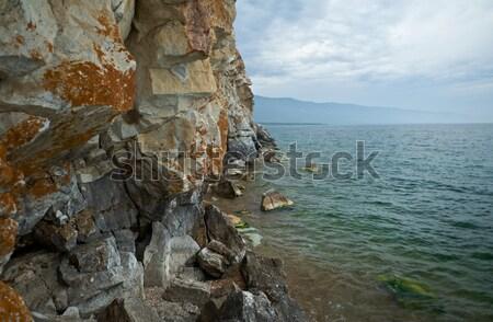 Kurminsky Cape  Stock photo © fanfo