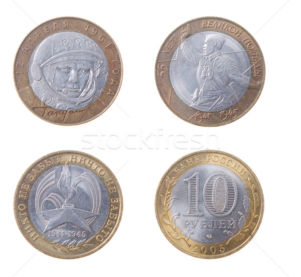 The Jubilee russian coins.Modern Russia Stock photo © fanfo