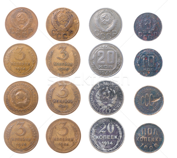 Russian coins.isolated on a white background .Epoch Stalin Stock photo © fanfo