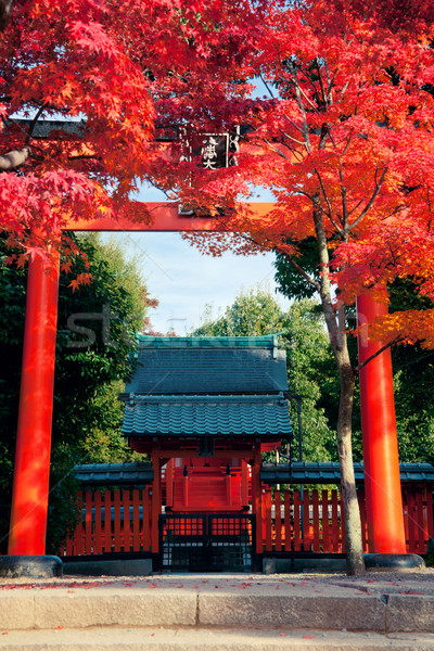 Kyoto Shrine Stock photo © fatalsweets