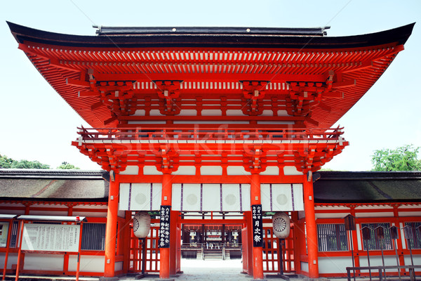 Shimogamo Shrine Stock photo © fatalsweets