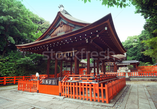 Kenkun shrine Kyoto Japan Stock photo © fatalsweets