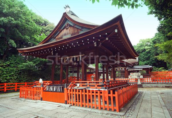 Kyoto Japonya yan tepe doğa Stok fotoğraf © fatalsweets