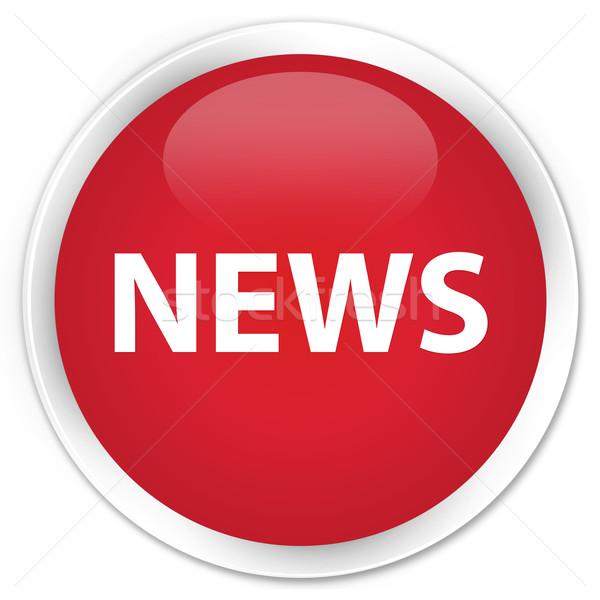 News red button Stock photo © faysalfarhan