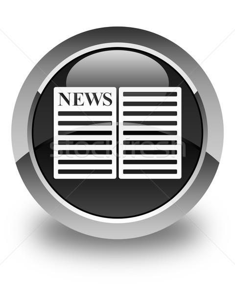 Gazety ikona czarny przycisk Internetu Zdjęcia stock © faysalfarhan