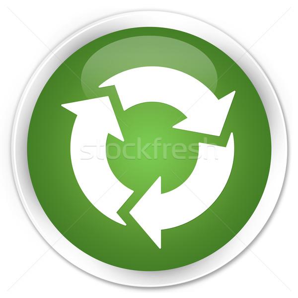 アップデート プロセス 緑 ボタン 白 矢印 ストックフォト © faysalfarhan
