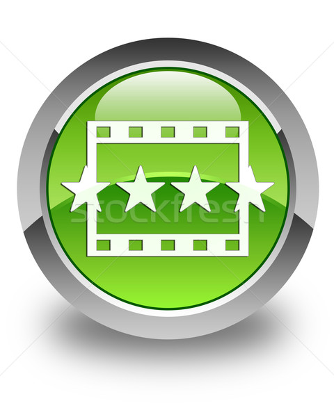 Movie reviews icon glossy green round button Stock photo © faysalfarhan