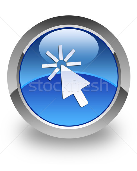 Cursor glossy icon Stock photo © faysalfarhan