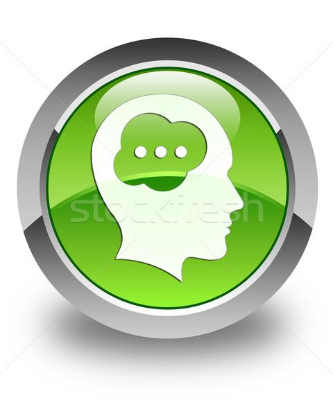 Brain head icon glossy green round button Stock photo © faysalfarhan