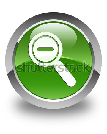 Zoom out icon glossy brown round button Stock photo © faysalfarhan