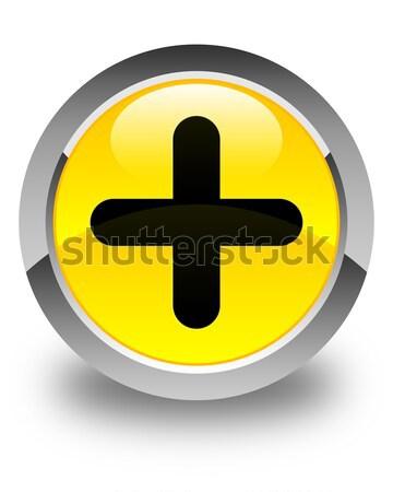 Plus icon glossy black round button Stock photo © faysalfarhan